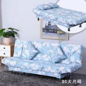 小戶型出租房可折疊沙發床簡易沙發客廳布藝兩用沙發 QQ9188『MG大尺碼』