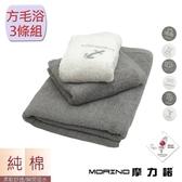 【MORINO摩力諾】個性星座方巾*1毛巾*1浴巾*1(3件組)