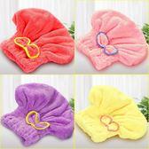 年末鉅惠 2個裝 加厚快速吸水珊瑚絨干發帽長短發速干包頭巾擦頭發干發帽