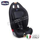 Chicco Gro-Up 123成長型安全汽座(安全座椅)-絕對黑(贈munchkin幼兒護頸枕) [衛立兒生活館]