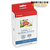 CANON SELPHY KC-18IF 2x3 相片貼紙 (KC18IF,18裝相片印表紙含色帶) 適用 CP910 CP1200 CP1300 相印機