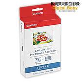 【免運費】CANON SELPHY KC-18IF 2x3 相片貼紙 (KC18IF,18裝相片紙含色帶) 適用 CP910 CP1200 CP1300 相印機