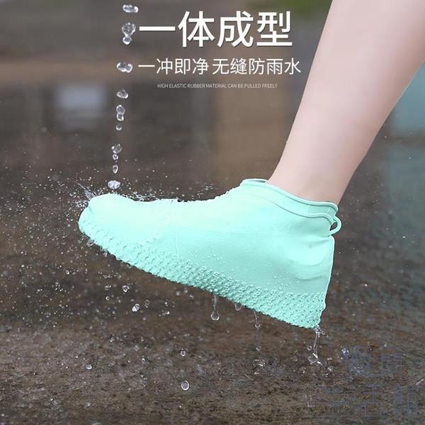 硅膠鞋套防水防滑加厚雨鞋套耐磨底橡膠防雨腳套【極簡生活】