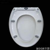 通用 馬桶蓋加厚pp板坐便蓋板緩沖靜音uvo型老式廁所蓋快拆YYJ    MOON衣櫥