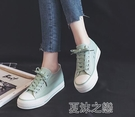增高鞋女 厚底帆布鞋女秋季新款百搭內增高小白鞋子 快速出貨