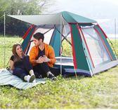 全自動帳篷戶外加厚防雨單人野營野外露營