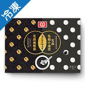 桂冠港式雙享甜湯組720G/盒【愛買冷凍】