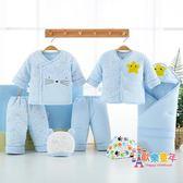 嬰兒禮盒套裝新生兒衣服秋冬棉質加厚初生剛出生寶寶滿月禮物冬裝 XW