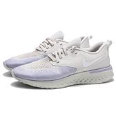 NIKE ODYSSEY REACT FLYKNIT 2 白紫 編織 慢跑鞋 女 (布魯克林) AH1016-005