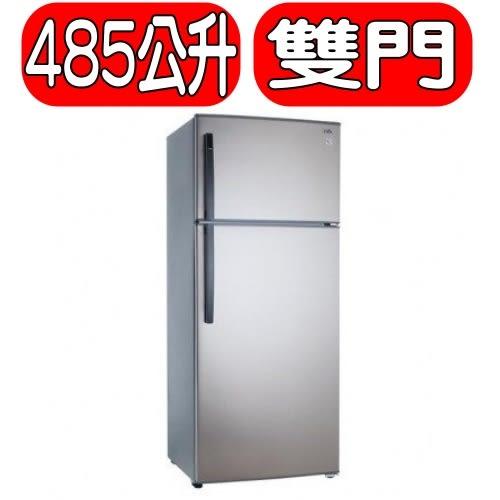 KOLIN歌林【KR-248V01】485L 雙門風冷小冰箱