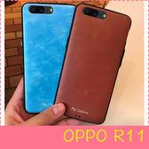 【萌萌噠】歐珀 OPPO R11  逸彩系列 超薄纖維純色貼皮保護殼 全包黑邊 矽膠軟殼 手機殼 手機套