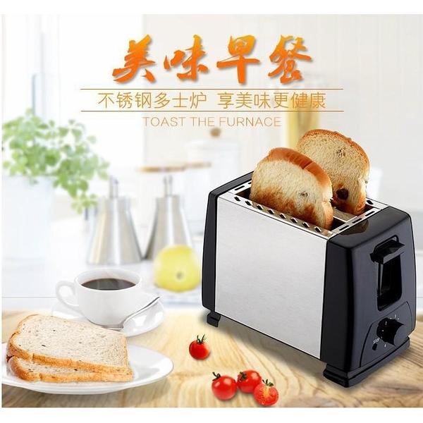 【快速出貨】麵包機 烤麵包機 多士爐 家用三明治機 多功能早餐機 點心機 7檔調控