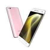 【Sony】Xperia XA1 (3G/32G) 八核心5吋智慧機(送玻璃保貼+專屬背蓋)