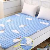 床墊薄款床鋪墊子防滑床墊子1.8m床2米雙人床褥子墊被全棉棉質1.5 【八折搶購】