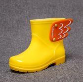 雨鞋兒童男童女童寶寶可愛防滑雨靴小孩嬰幼兒園小童小學生水鞋 免運滿499元88折秒殺