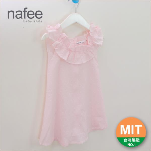 女童裝 nafee新款夏裝 純棉粉色點點荷葉領造型圓弧裙襬親子款長版上衣洋裝