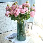 仿真玫瑰花束牡丹花假花擺件客廳裝飾家居擺設單支插花 HH2201【極致男人】