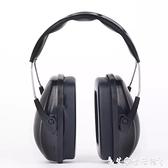 隔音耳罩防噪音隔音耳罩架子鼓耳機防打呼嚕睡眠學習靜音耳塞工業降噪神器 艾家