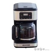 220V IRIS OHYAMA CMK-900B家用美式咖啡機滴漏式全自動咖啡壺大容量 西城故事