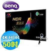 BenQ明基 50吋4K HDR 連網 液晶顯示器 液晶電視(含視訊盒) J50-700