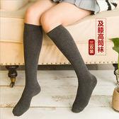 黑五好物節 襪子女高筒襪春秋日系長筒襪不過膝韓國及膝襪純棉半截顯瘦小腿襪 芥末原創