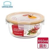 樂扣樂扣 輕鬆熱耐熱玻璃保鮮盒-圓形(650ml)【愛買】