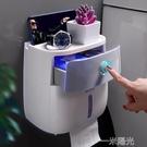 衛生紙盒衛生間紙巾置物架廁所家用免打孔掛壁式創意抽紙盒捲紙筒  一米陽光