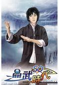 晶武時代50