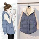 大碼女裝冬裝新款中長款羽絨棉馬甲200斤胖妹妹寬鬆棉衣外套  【PINK Q】