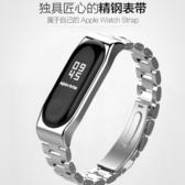 現貨 適用小米手環3/4金屬腕帶替換帶智能運動通用【左岸男裝】