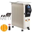 【領卷再折200】NORTHERN 北方 NAE-11 葉片式電暖器 適用11坪 恆溫 電子式 公司貨
