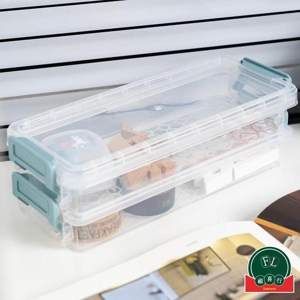 多功能鉛筆盒文具盒雙層筆盒大容量透明收納盒【福喜行】