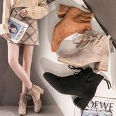 馬丁靴女2019秋冬款粗跟短靴切爾西瘦瘦短筒高跟鞋冬季踝靴子 LR12783【原創風館】