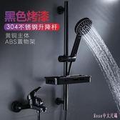 花灑套裝 王黑色家用歐式淋浴花灑全銅淋浴器增壓冷熱沐浴簡易花LB6198【Rose中大尺碼】
