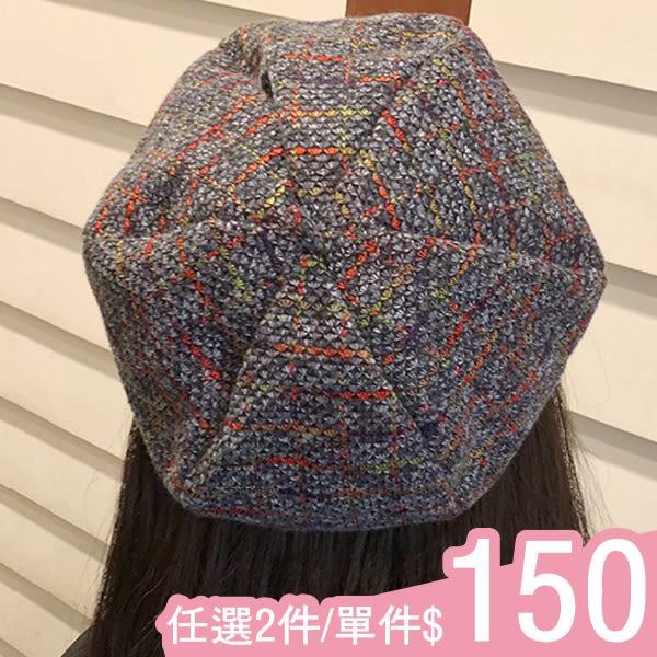 貝雷帽-多色文藝風復古百搭格紋針織畫家帽八角貝雷帽Kiwi Shop奇異果0925【SWG4252】
