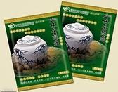 台東原生應用植物園~加味金線蓮養生包40公克/包