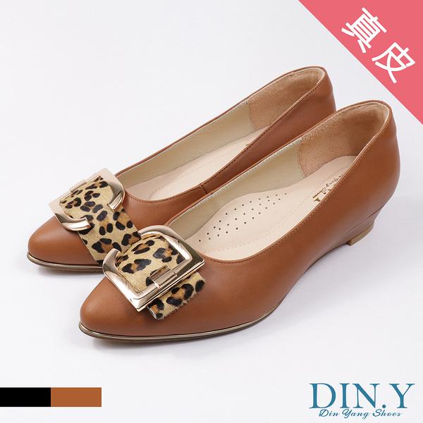 豹紋款金邊真皮楔型跟鞋(卡其) 尖頭.牛皮.真皮.3cm高跟.中跟鞋.女鞋【S135-13】DIN.Y