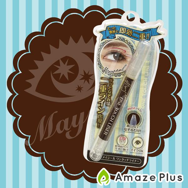 【即期特賣】amaze plus- Mayzeal 雙眼皮膠筆