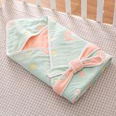 嬰兒包被新生兒抱被薄款春夏季春秋純棉紗布包巾裹布寶寶小包被子