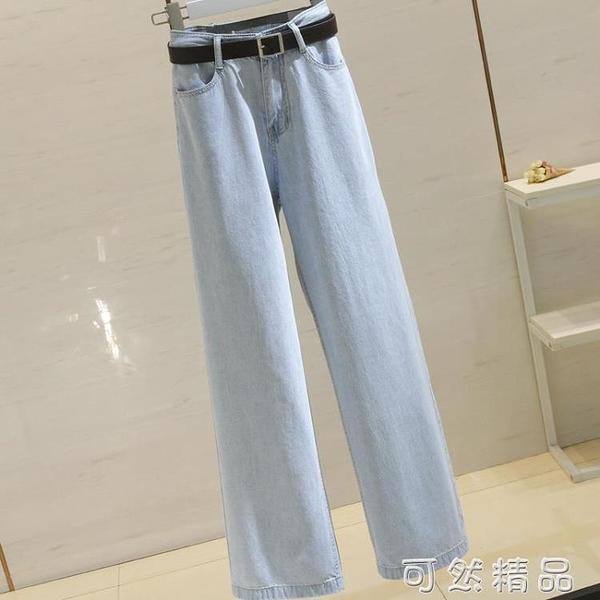 拖地風高腰寬管褲女春季新款寬鬆直筒cec淺藍色垂感老爹牛仔褲255 可然精品