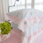 全棉韓版田園碎花床裙四件套公主風蕾絲花邊被套純棉1.8m床上用品【小梨雜貨鋪】