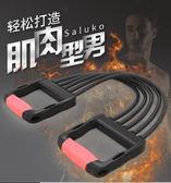拉力器擴胸器男士健身器材胸肌訓練器材橡膠臂力器家用肌肉訓練器