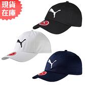 【現貨】PUMA 基本系列 老帽 棒球帽 帽子 黑/白/深藍 【運動世界】 05291901 / 05291902 / 05291903
