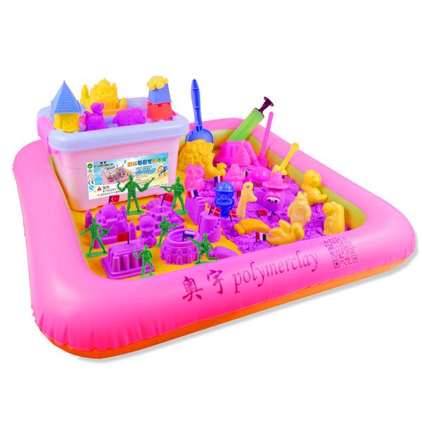 奧宇太空兒童沙子套裝玩具魔力安全無毒男孩女孩粘土橡皮泥土igo 寶貝計畫