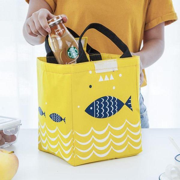 飯盒包保溫包加厚鋁箔保溫袋便當袋可愛小魚帶飯的手提袋手拎防水