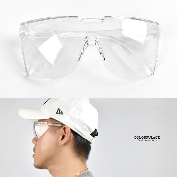 護目鏡 防霧透明方框側邊防護NYE12