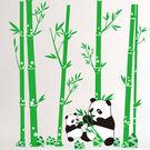 竹子 熊貓 JM7169新款壁貼 兒童房 幼兒園 店面 書房 客廳 室內佈置 居家裝飾 壁貼【YV3472-1】BO雜貨