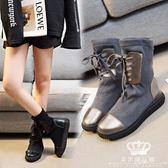 短靴 女內增高厚底彈力靴子中筒毛線馬丁靴 艾米潮品館