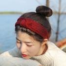 髮箍 毛線發箍韓國發飾寬邊打結女2019秋冬網紅頭箍頭套超寬森女系發窟