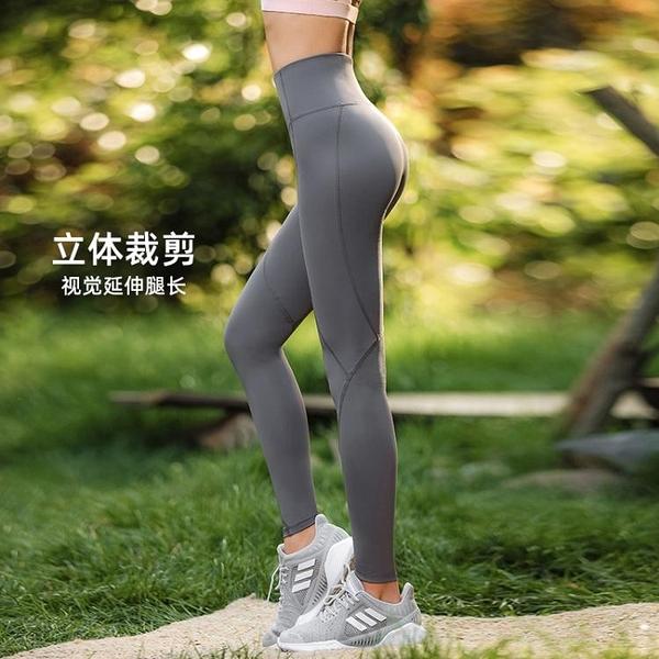暴走的蘿莉瑜伽健身褲彈力緊身外穿訓練跑步長褲女高腰提臀緊身褲 時尚芭莎